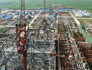 山东省黄海建设工程有限公司